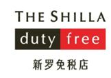 Shilla Duty free